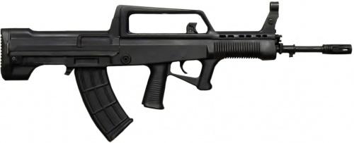 QBZ-95-1 Battlefield 4