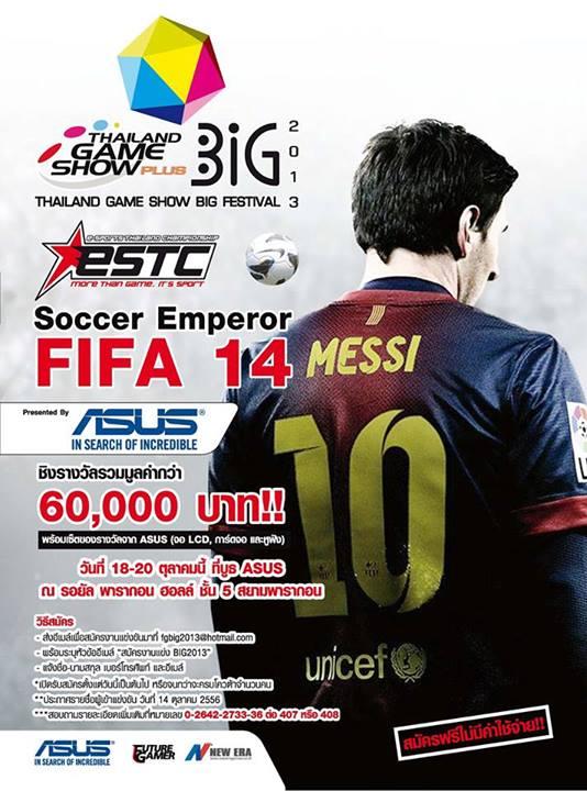 FIFA14 Competitive