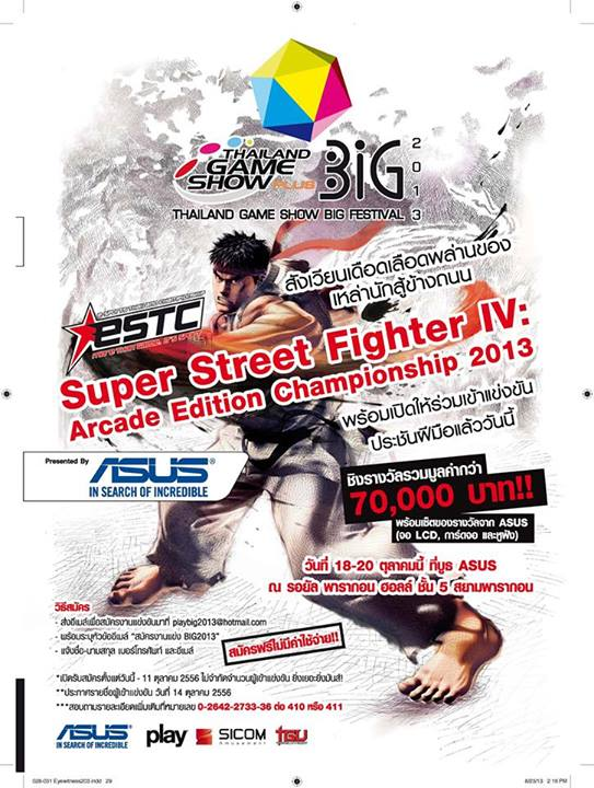 Super Street Fighter IV: Arcade Edition Championship 2013 Powered by ASUS