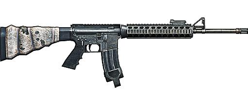 M16A3 Battlefield 4