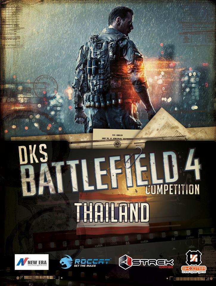DKS Battlefield 4 Competition