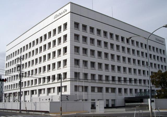 nintendo headquarters