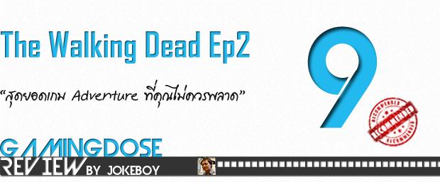 the walking dead ep2 score