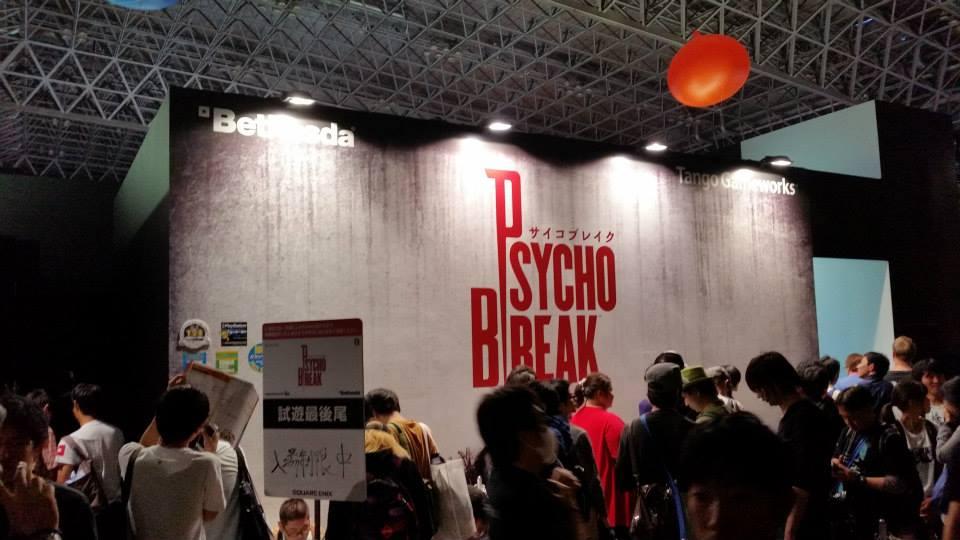 Psycho Break ชื่อในประเทศญี่ปุ่นของ The Evil Within ครับ