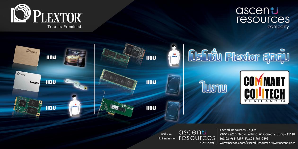 Plextor SSD Commart Comtech 2014