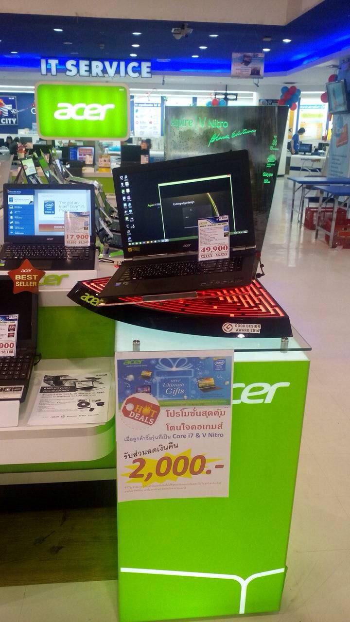 Acer Aspire V Nitro (2)