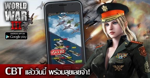 WWIIICB