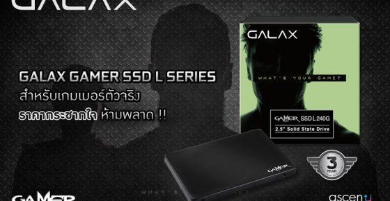 PR GALAX GAMER SSD L SERIES