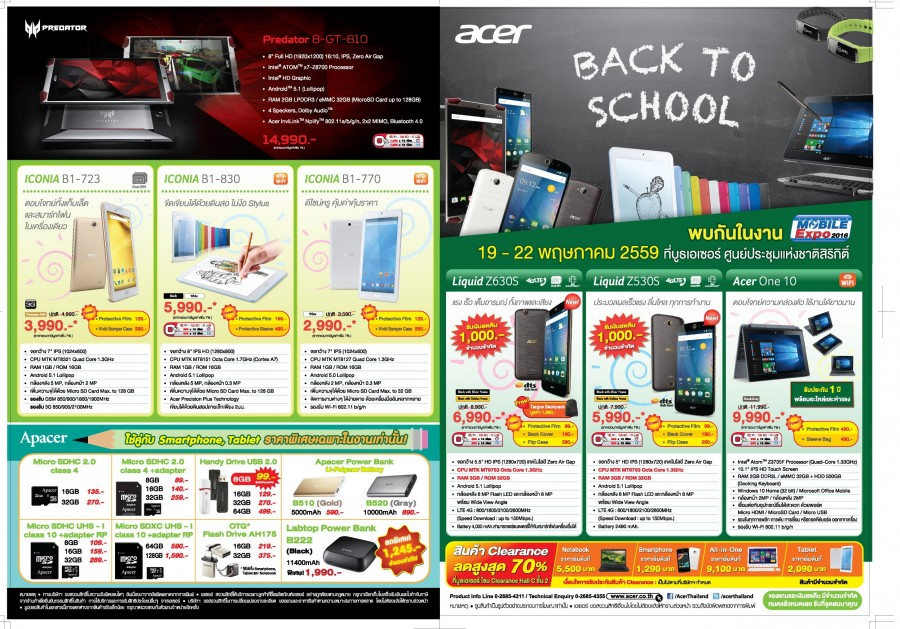 Acer Back to School Thailand Mobile Expo (19-22 May 2016) (1)