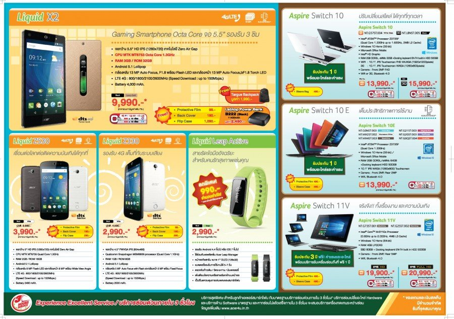 Acer Back to School Thailand Mobile Expo (19-22 May 2016) (2)