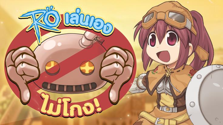 06-nobot-banner