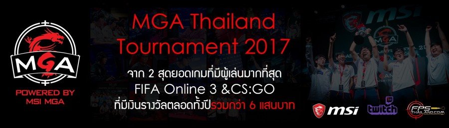 MGA Thailand Tournament