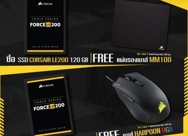 SSD Corsair Force LE200
