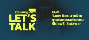 GamingDose :: Let's Talk: EP.4 - LootBox