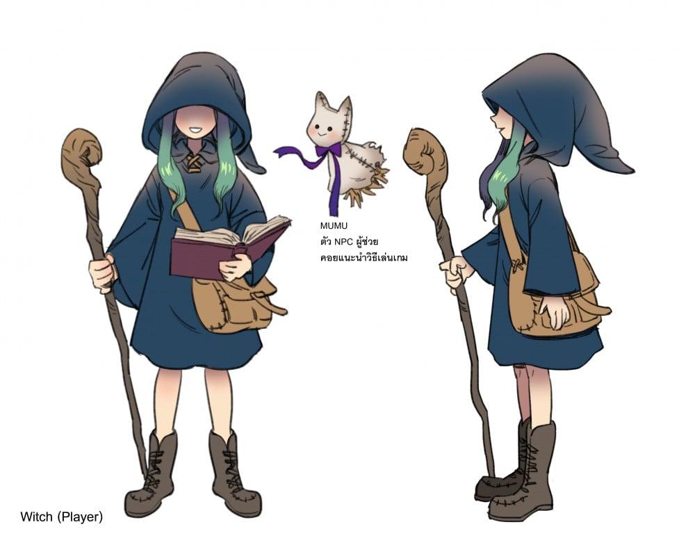 V Witch 1