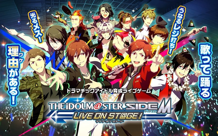 The Idolm@ster Side M