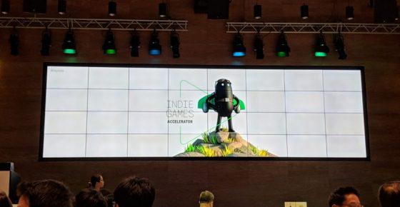 Indie Game Accelerator