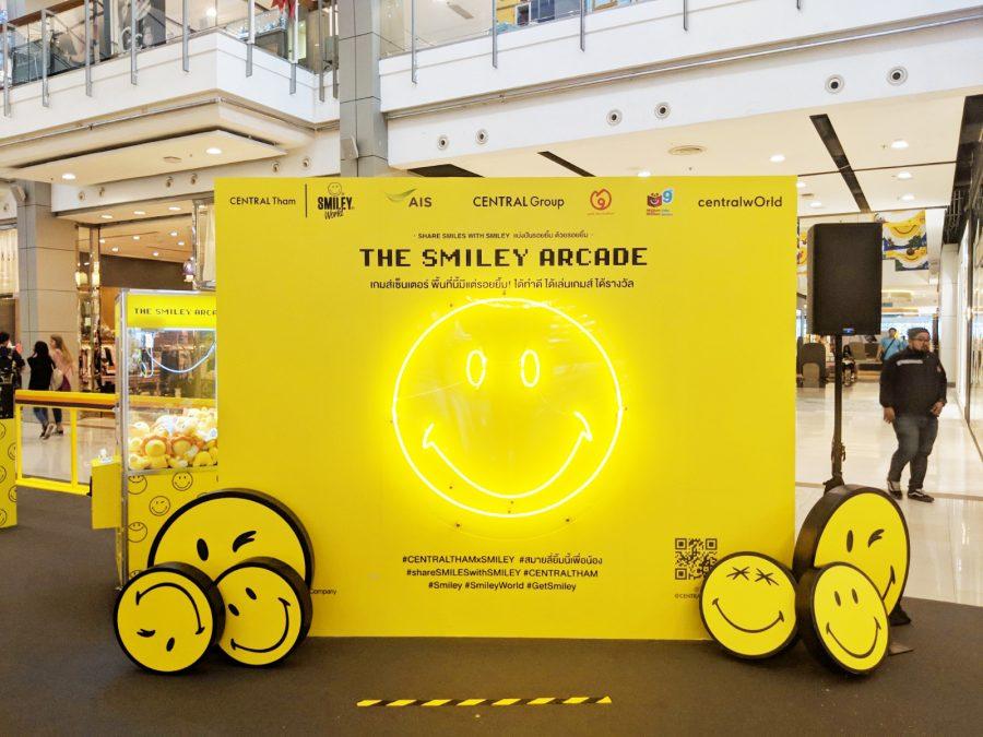 The Smiley Arcade