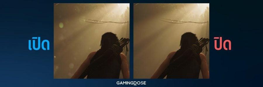 Screen Effects
