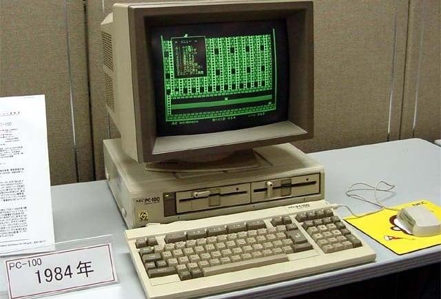 PC-100