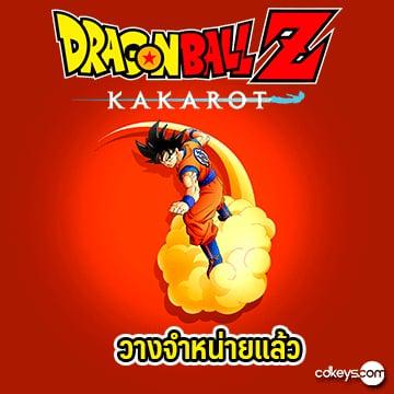 CDKey DragonBallZ
