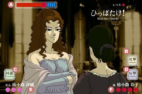 y8 Rose & Camelia