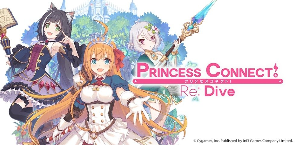 PrincessConnect! Re Dive