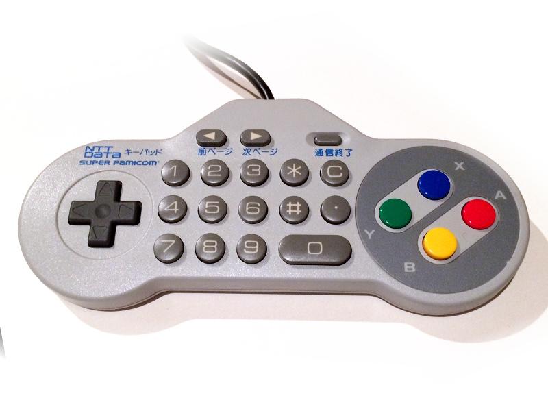 Super Famicom JRA-PAT Controller