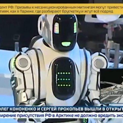 Russia's Hi-Tech Robot (1)